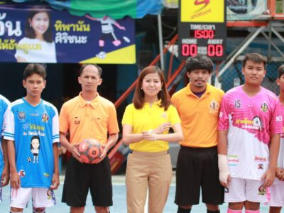 งานแข่งขันกีฬาฟุตซอลเยาวชนฝั่งธน