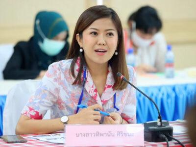 ประชุมคณะกรรมการประสานงานและติดตามนโยบายของผู้ว่าราชการกรุงเทพฯ เดือนมีนาคม